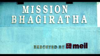 Special Documentary Video On Mission Bhagiratha Gajwel Water Grid Telangana